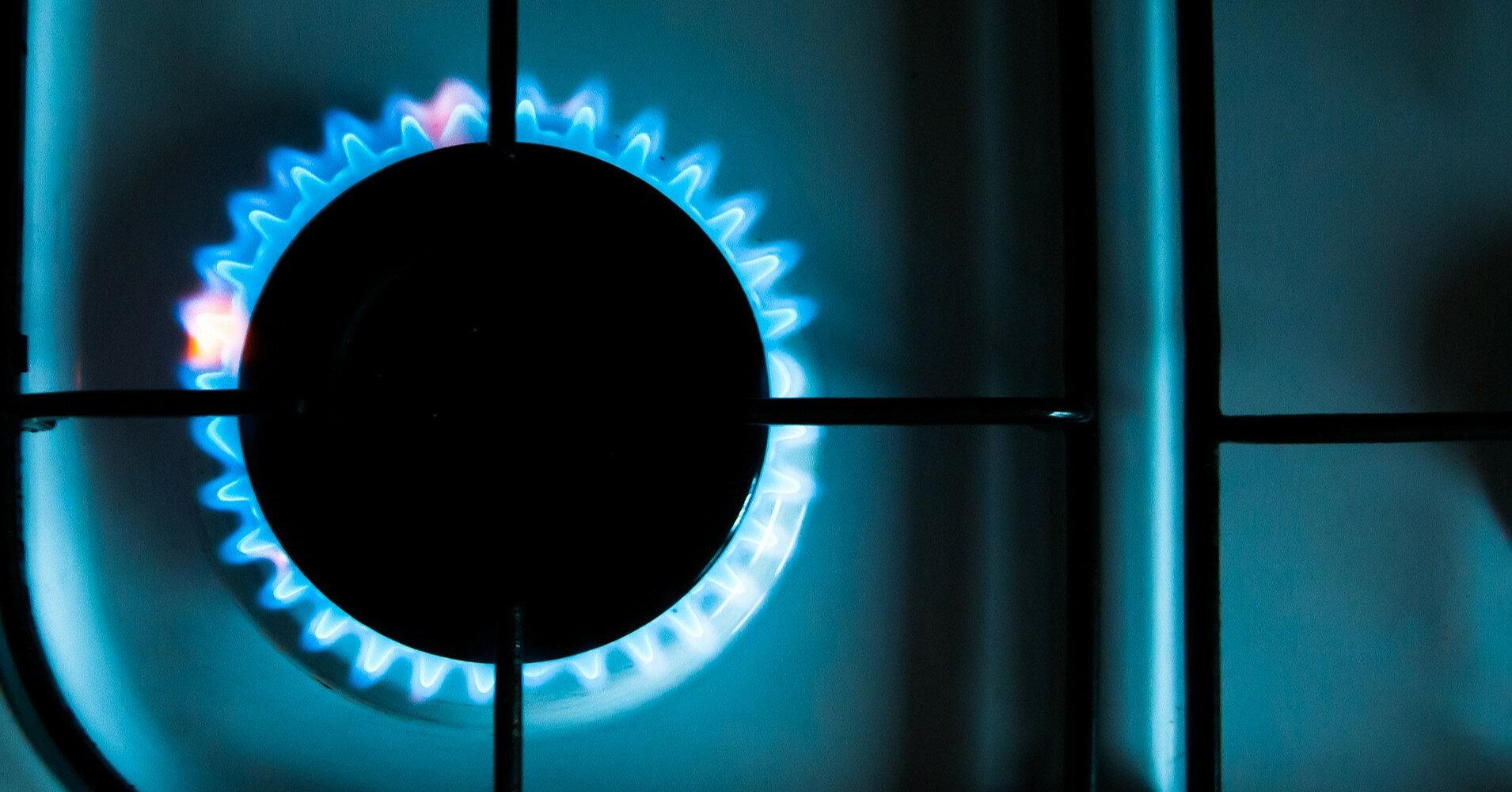 Цены на газ достигли 20 грн: поставщики установили тарифы на сентябрь
