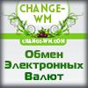 change-wm
