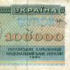 vkhab