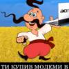 Василь-Рівне